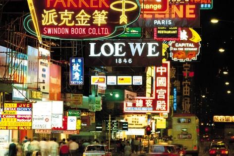 イメージ画像:香港