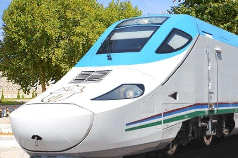高速鉄道アフラシャブ号