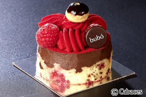 BUBOのケーキ(イメージ)