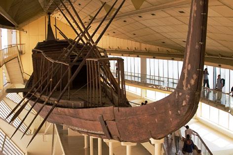太陽の船博物館